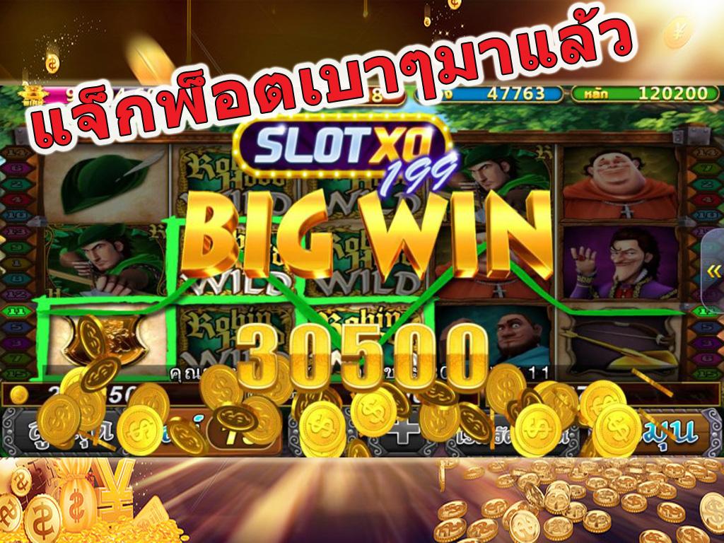 การเล่นเกม Slotxo แนวทางเล่นให้ชนะและการเล่นสล็อตให้ได้แจ็คพอต!!